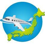 スイスから日本への里帰り航空券!チューリッヒ⇔関空のおすすめ航空会社は?