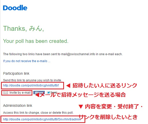 doodle_9