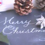 クリスマスのグリーティングカード!無料で利用できるドイツ語サイトまとめ